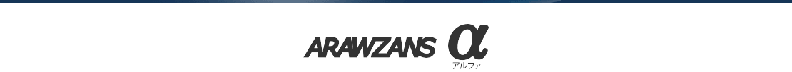 ARAWZANS α